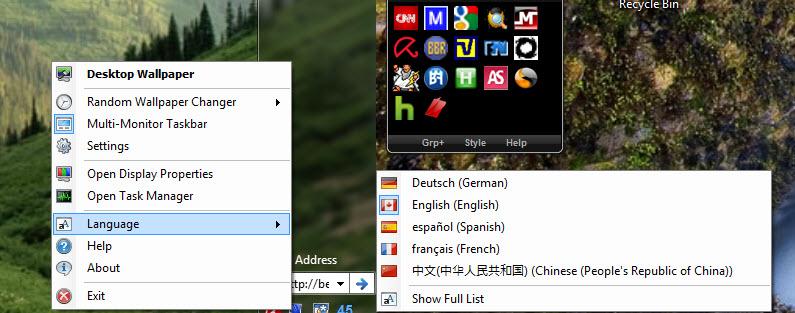 Vertical Taskbar.jpg